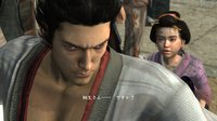Cкриншот Yakuza Kenzan!, изображение № 810376 - RAWG