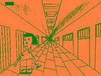 Cкриншот Esses Games Violentos: Proibidão, изображение № 1100098 - RAWG