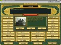 Cкриншот Allied General, изображение № 318578 - RAWG