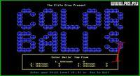 Cкриншот Color Balls, изображение № 336881 - RAWG