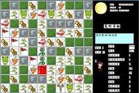 Cкриншот 荒野寻踪, изображение № 838677 - RAWG
