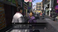 Cкриншот Yakuza 3, изображение № 521076 - RAWG