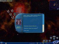 Cкриншот Космические рейнджеры, изображение № 288493 - RAWG