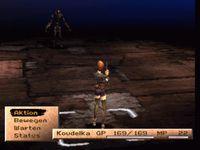 Koudelka screenshot, image №730521 - RAWG