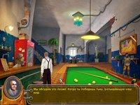 Cкриншот Провинциальный игрок 3, изображение № 478721 - RAWG