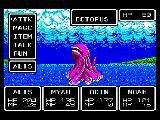 Phantasy Star screenshot, image №789185 - RAWG