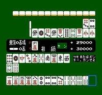 Cкриншот Mahjong (1983), изображение № 1697836 - RAWG