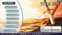 Cкриншот Ys vs. Sora no Kiseki: Alternative Saga, изображение № 2024736 - RAWG