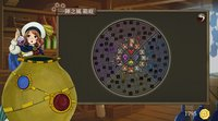 Cкриншот 尼諾的異世界物語 ~ 光與影與各自的信仰 ~ (Nino's Isekai), изображение № 2011956 - RAWG