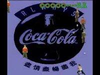 Cкриншот Hong Kong 97, изображение № 2420606 - RAWG