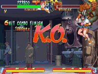 Street Fighter Alpha 2 screenshot, image №217009 - RAWG
