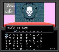 Shin Megami Tensei screenshot, image №740217 - RAWG