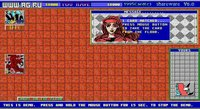 Cкриншот 1995card Games, изображение № 336097 - RAWG