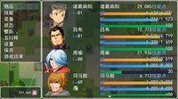 Cкриншот 三国游侠志, изображение № 717948 - RAWG