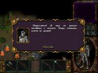 Cкриншот Аллоды 2: Повелитель душ, изображение № 302469 - RAWG
