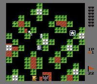 Battle City screenshot, image №1708377 - RAWG