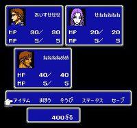 Final Fantasy II (1988) screenshot, image №729646 - RAWG