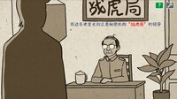 Cкриншот 川建国同志想要连任/Comrade Trump's Re-election, изображение № 2531355 - RAWG