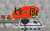 Cкриншот Let's make fried rice, изображение № 1063179 - RAWG