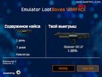 Cкриншот EmuCase WF (BETA), изображение № 2400695 - RAWG