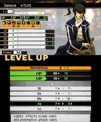 Shin Megami Tensei IV screenshot, image №243749 - RAWG