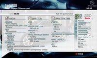 Cкриншот Test Drive Unlimited Megapack, изображение № 493941 - RAWG