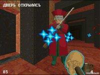 Cкриншот Смута: Ожившие мертвецы, изображение № 504103 - RAWG