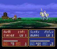 Fire Emblem: Genealogy of the Holy War screenshot, image №1666575 - RAWG