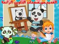 Cкриншот العاب ذكاء تلوين الاميرات رسم, изображение № 1703313 - RAWG