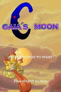 Cкриншот Gaia's Moon, изображение № 794671 - RAWG