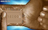 Koshan Conspiracy screenshot, image №336371 - RAWG