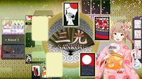 Cкриншот Koi-Koi Japan [Hanafuda playing cards], изображение № 133674 - RAWG