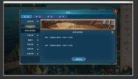 航海日記:起航(Uncharted Ocean: Set Sail) screenshot, image №2180159 - RAWG