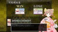 Cкриншот Koi-Koi Japan [Hanafuda playing cards], изображение № 133676 - RAWG