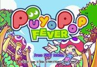 Cкриншот Puyo Pop Fever (2004), изображение № 733175 - RAWG
