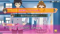 Cкриншот Haiyore! Nyaruko-San: Meijoushigatai Game no You na Mono, изображение № 2022574 - RAWG
