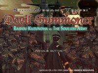 SMT: Devil Summoner: Raidou Kuzunoha vs the Soulless Army screenshot, image №2297167 - RAWG