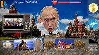 Cкриншот Putin Life, изображение № 2214273 - RAWG