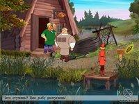 Cкриншот Добрыня Никитич и Змей Горыныч, изображение № 444266 - RAWG