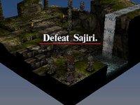 Cкриншот Hoshigami: Ruining Blue Earth, изображение № 730115 - RAWG