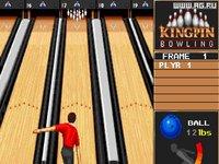 Kingpin Bowling screenshot, image №342138 - RAWG
