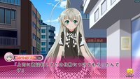 Cкриншот Haiyore! Nyaruko-San: Meijoushigatai Game no You na Mono, изображение № 2022575 - RAWG
