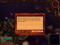 Cкриншот Морские волки: Охота за сокровищами, изображение № 419294 - RAWG