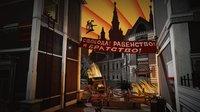 Cкриншот Assassin's Creed Chronicles: Россия, изображение № 180206 - RAWG
