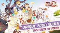 Cкриншот Food Fantasy, изображение № 1475164 - RAWG