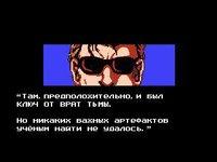 Cкриншот Ninja Gaiden 4 / Team Ninja Unkende 4, изображение № 1803866 - RAWG