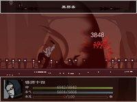 Cкриншот Rainblood 2: City of Flame, изображение № 575444 - RAWG