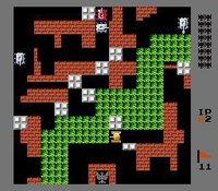 Battle City screenshot, image №1708378 - RAWG