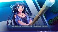 Cкриншот Natsu no Iro no Nostalgia, изображение № 2238210 - RAWG