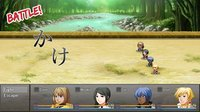 Cкриншот Learn Japanese To Survive! Hiragana Battle, изображение № 127707 - RAWG